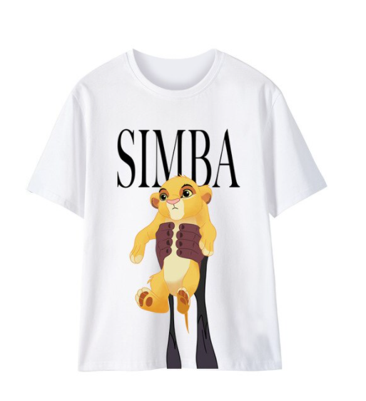 חולצה של מלך האריות